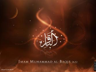 (...◕✿◕◕✿◕  ویژه نامه شهادت امام محمد باقر (علیه اسلام)  ◕✿◕◕✿◕...)