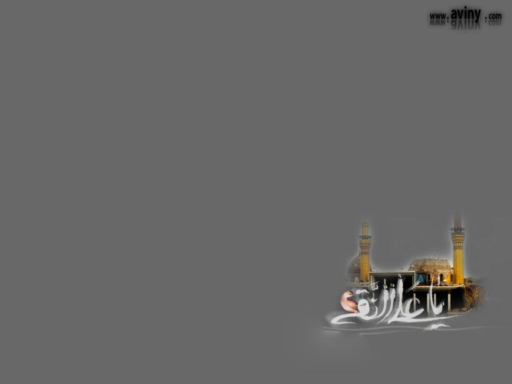 http://dl.aviny.com/Album/mazhabi/ahlbeit/hadi/kamel/02.jpg