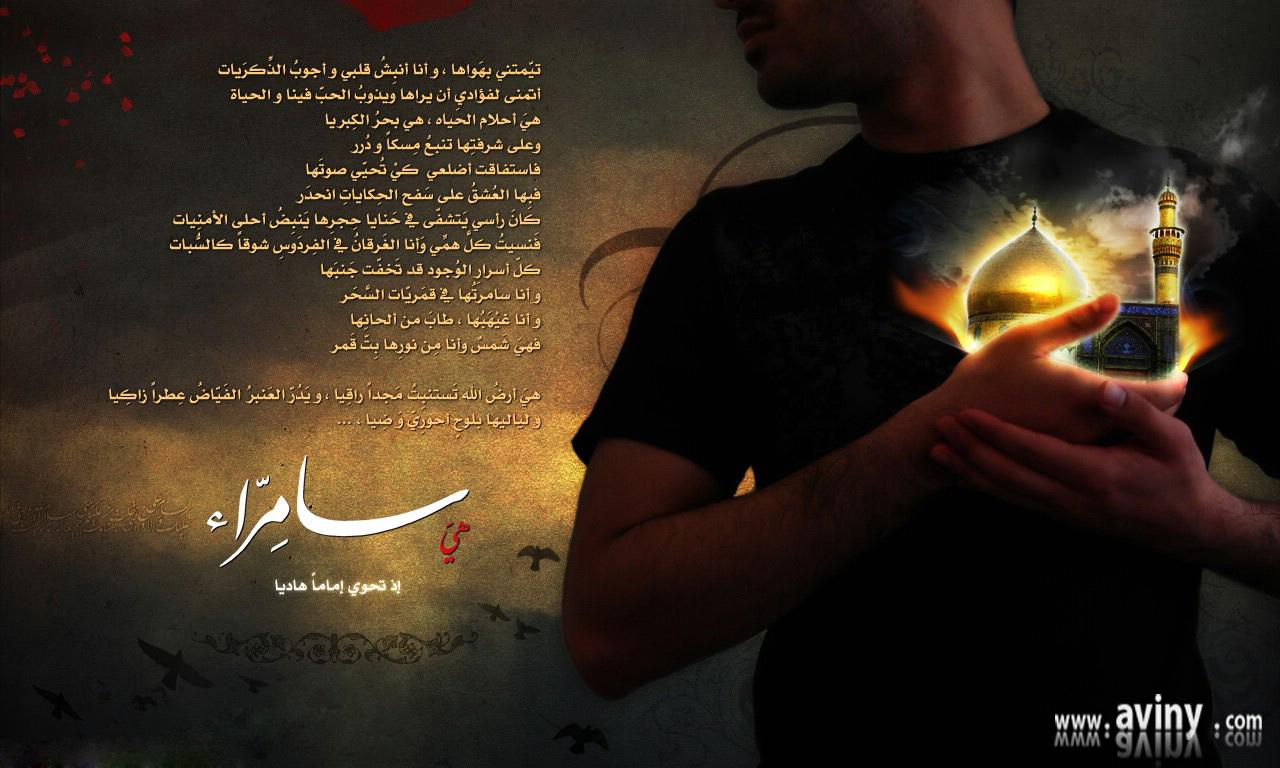 http://dl.aviny.com/Album/mazhabi/ahlbeit/hadi/kamel/03.jpg