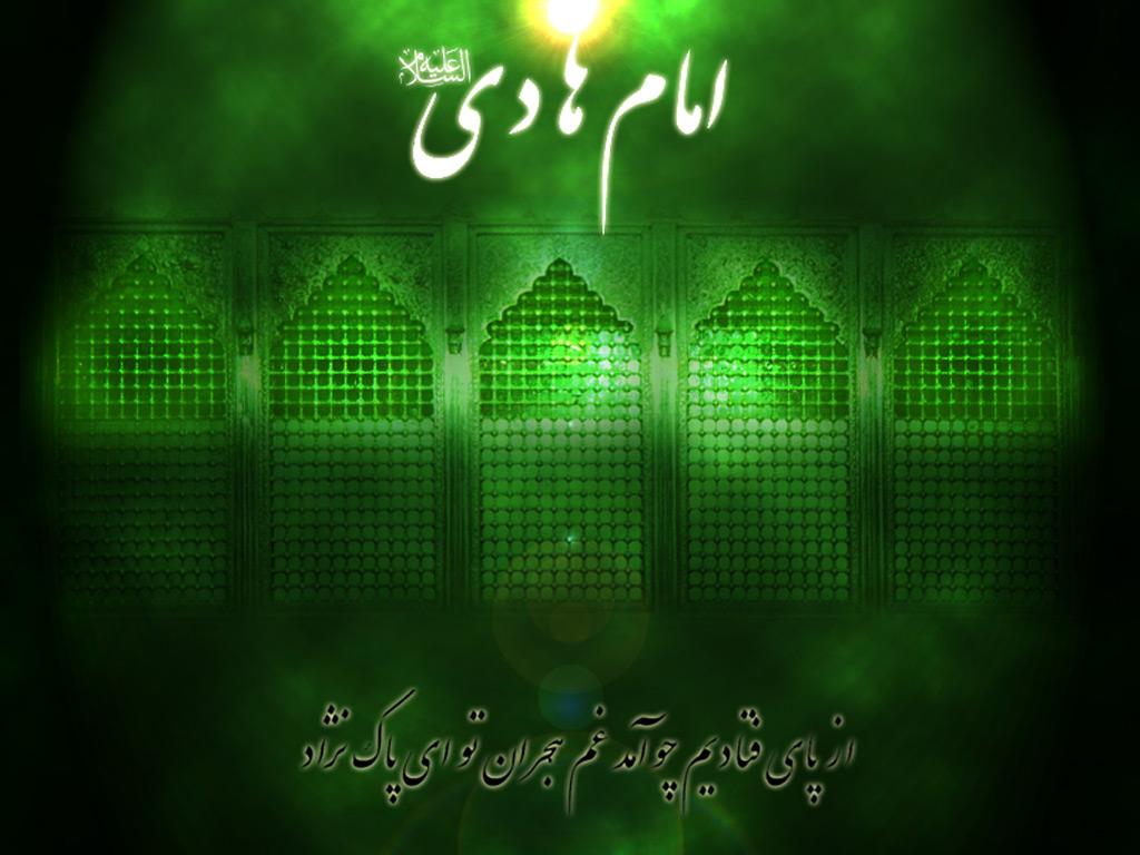 http://dl.aviny.com/Album/mazhabi/ahlbeit/hadi/kamel/05.jpg