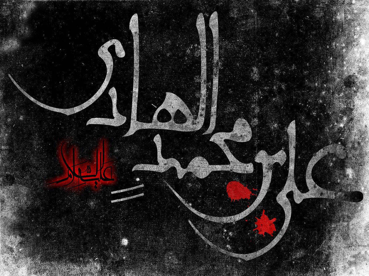 http://dl.aviny.com/Album/mazhabi/ahlbeit/hadi/kamel/10.jpg