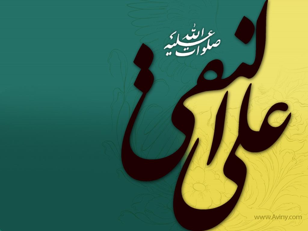 نقی,امام نقی,هادی,naghi