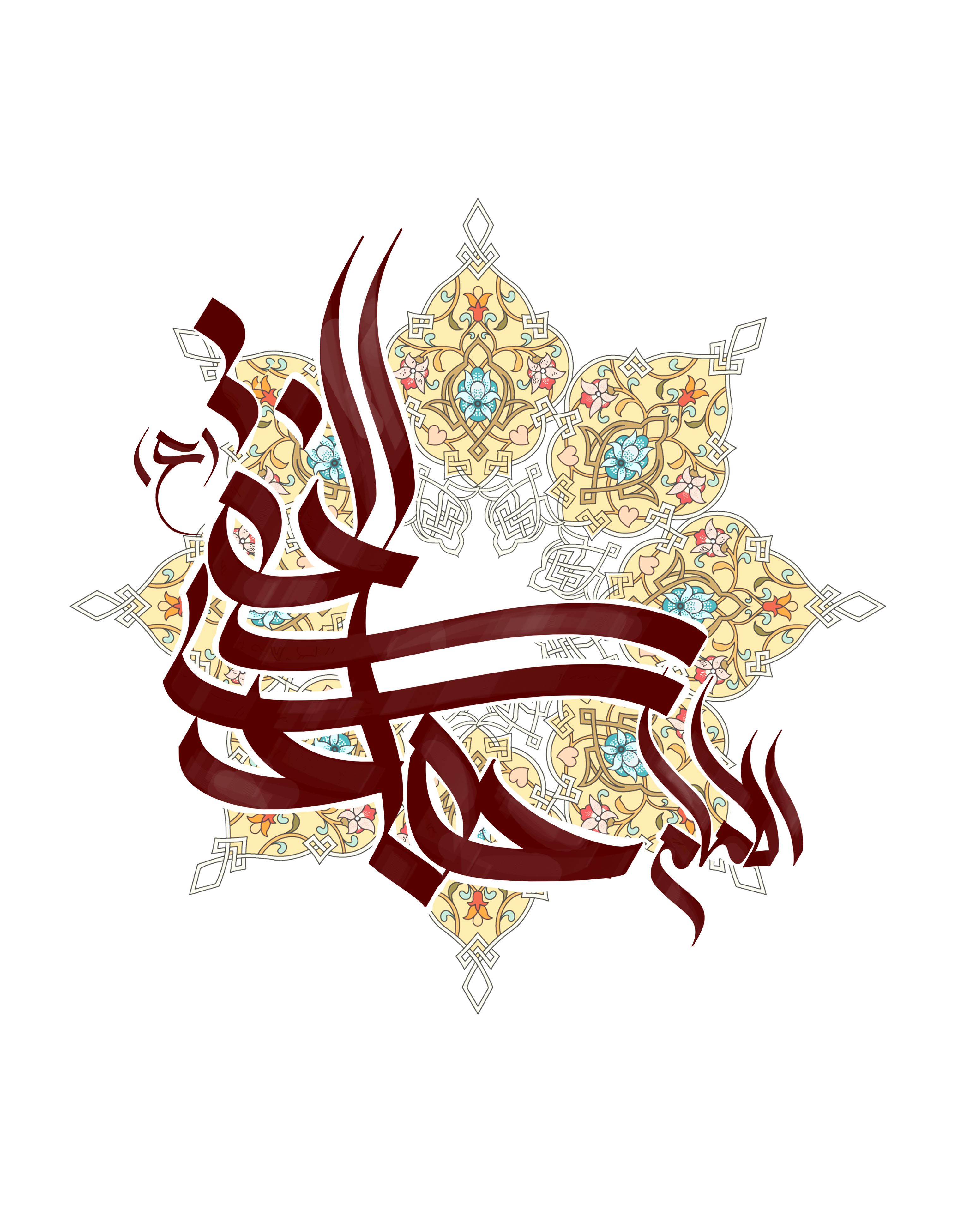 http://dl.aviny.com/Album/mazhabi/ahlbeit/hadi/veladat/kamel/16.jpg