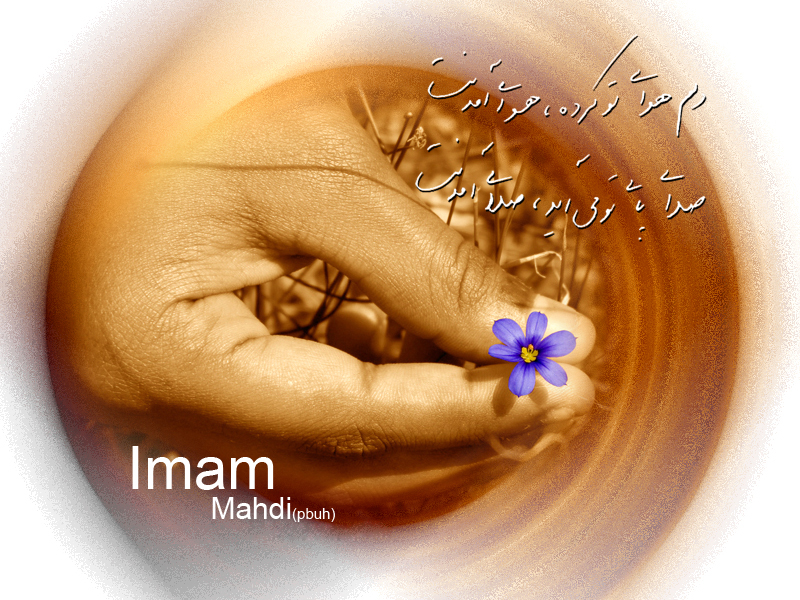 http://dl.aviny.com/Album/mazhabi/ahlbeit/mahdi/kamel/179.jpg