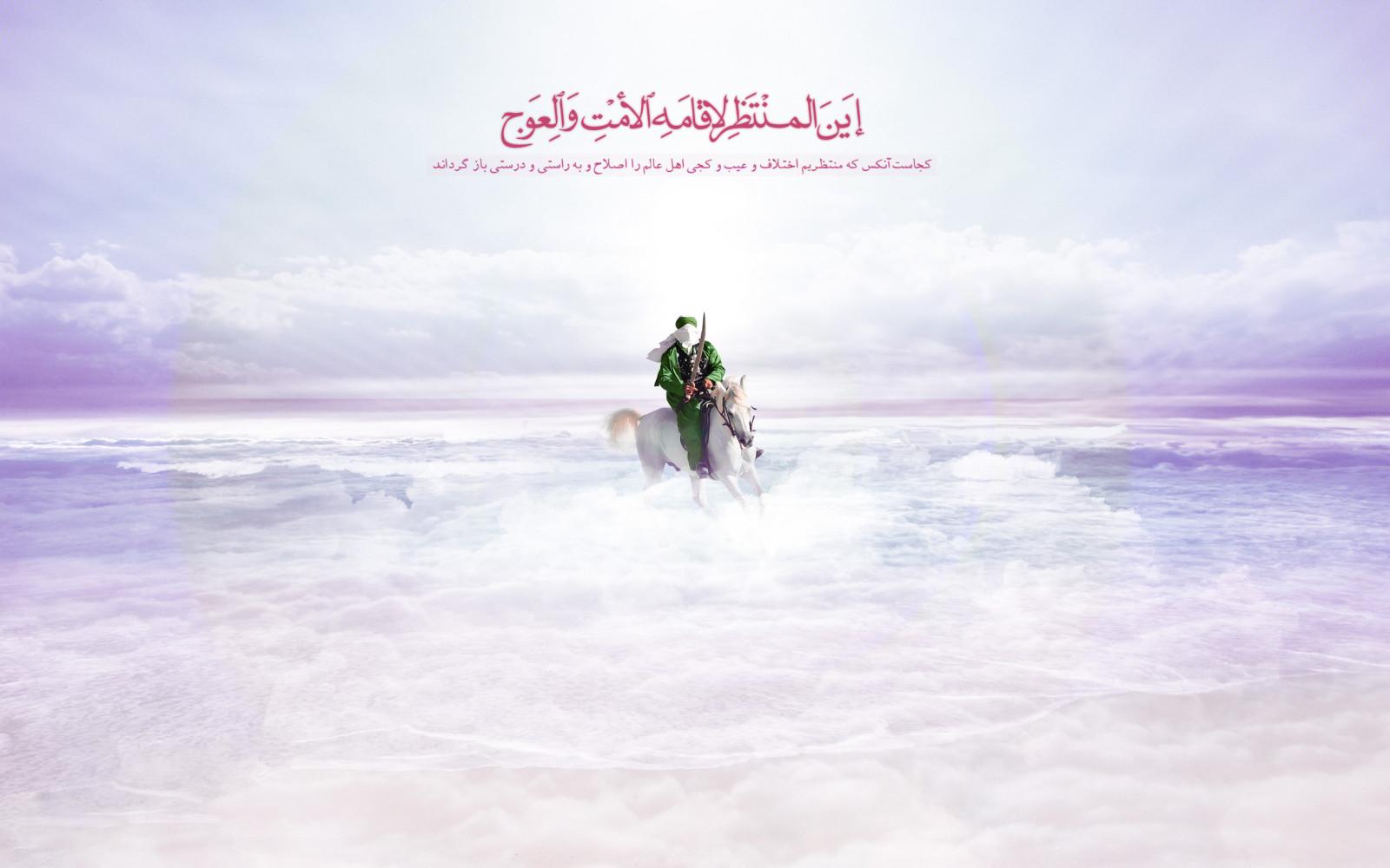 http://dl.aviny.com/Album/mazhabi/ahlbeit/mahdi/kamel/204.jpg