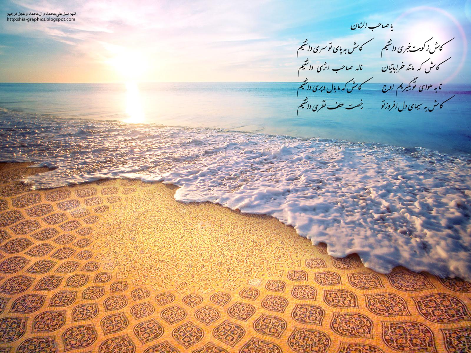 http://dl.aviny.com/Album/mazhabi/ahlbeit/mahdi/kamel/208.jpg