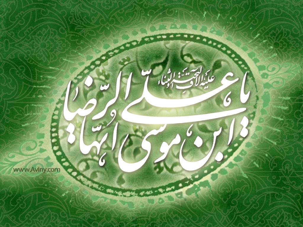 سبز ترین گلشن عشق و امید
