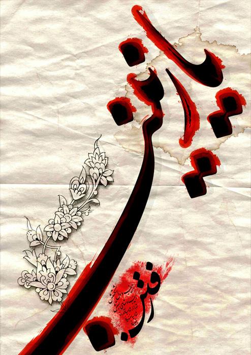 http://dl.aviny.com/Album/mazhabi/ahlbeit/zeinab/kamel/52.jpg