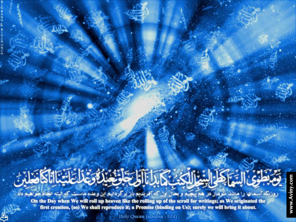 http://dl.aviny.com/Album/mazhabi/ayat-allah/kamel/10.jpg