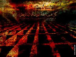 آلبوم تصاویر , گالری تصاویر , گالری موضوعی , آلبوم موضوعی , دانلود والپیپر مذهبی , والپیپر الله , والپیپر آیات قرآنی , والپیپر بسم الله , آیات الله , پوستر مذهبی