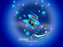 آلبوم تصاویر شب قدر , لیلة القدر , شب شهادت حضرت علی , فزت و رب الکعبه