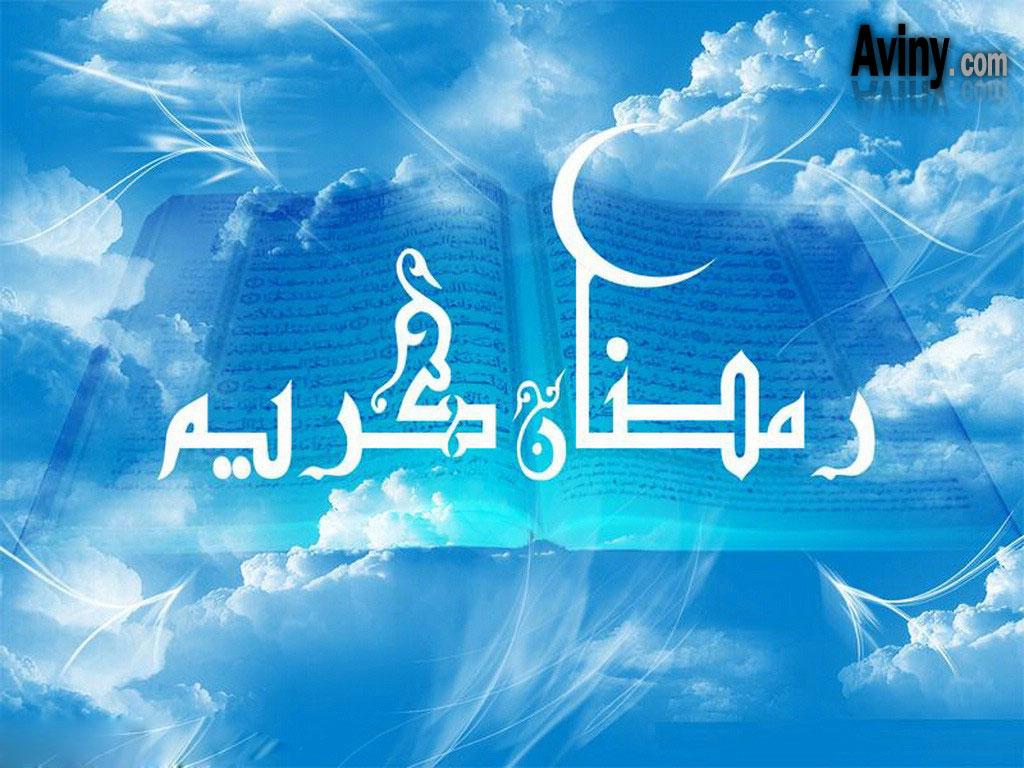 http://dl.aviny.com/Album/mazhabi/monasebat/ramezan/kamel/15.jpg
