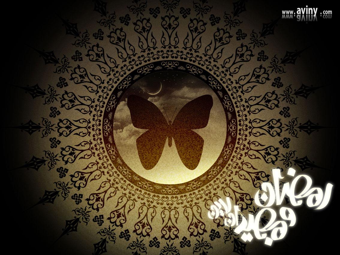 http://dl.aviny.com/Album/mazhabi/monasebat/ramezan/kamel/16.jpg