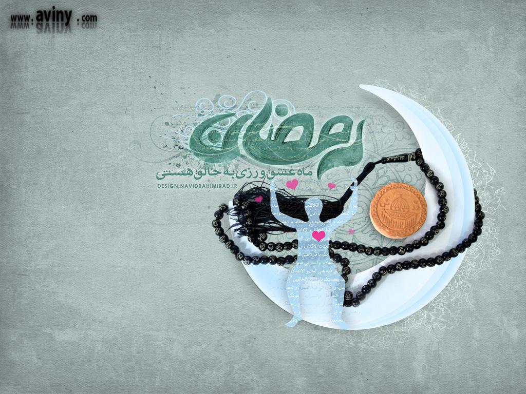 http://dl.aviny.com/Album/mazhabi/monasebat/ramezan/kamel/17.jpg