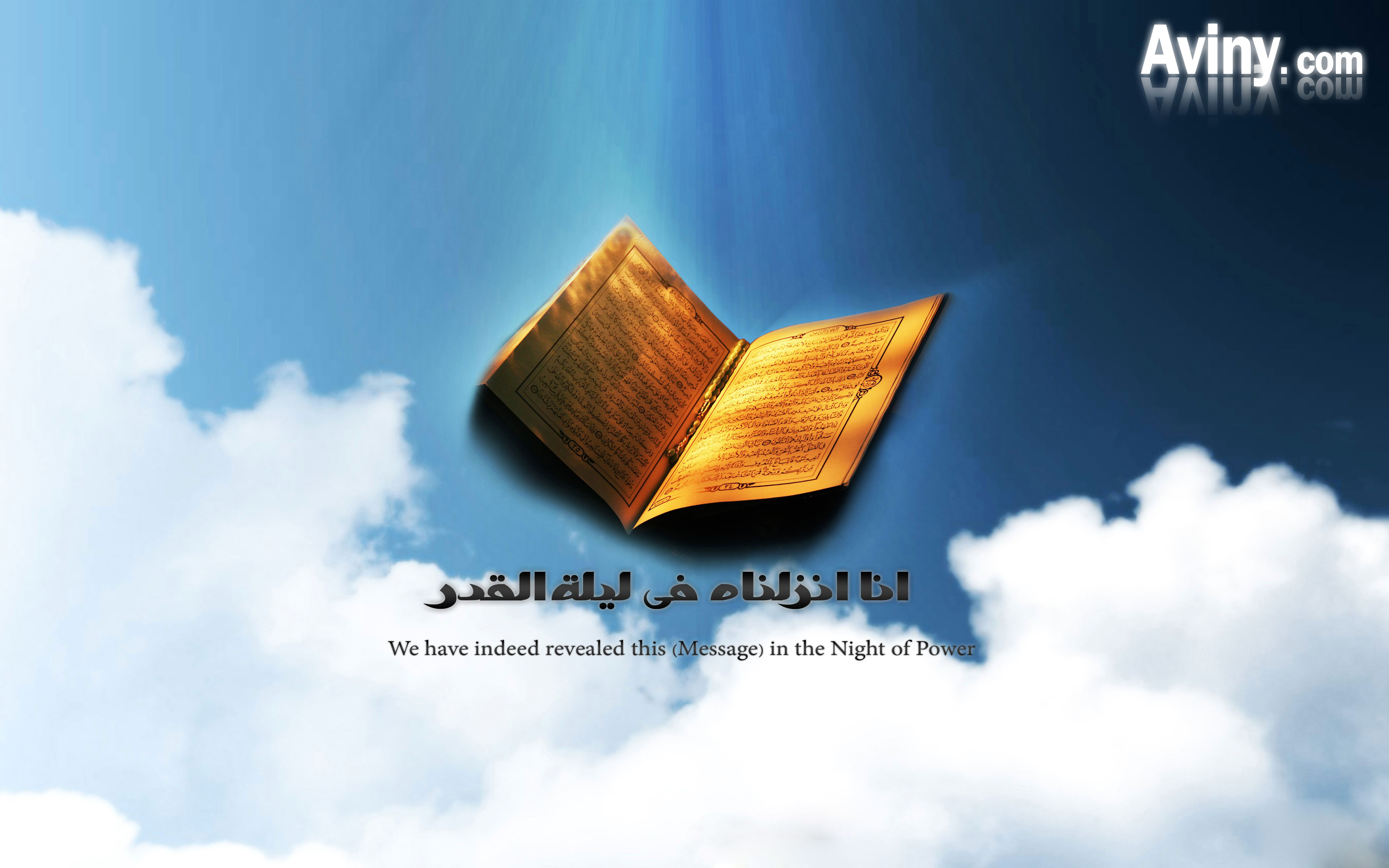 پوستر رمضان