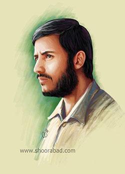 سردار شهید ابراهیم همت