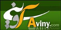 سایت جامع فرهنگی  مذهبی شهید آوینی Aviny.com