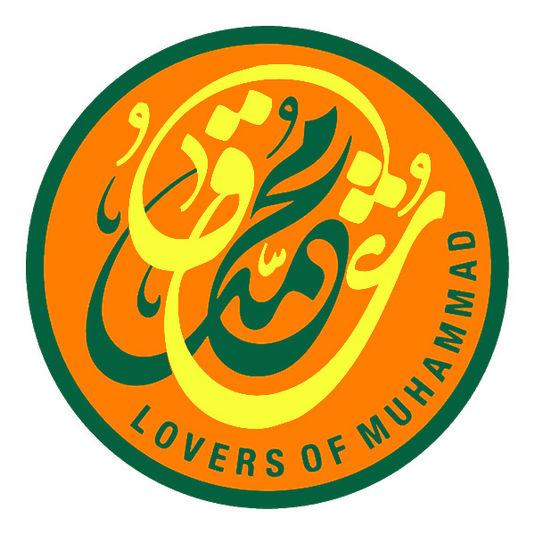 دانلود عکس,عکس پوستر,دانلود پوستر,پیامبر,حضرت محمد,پیامبر اعظم,محمد,download,muhammad,love