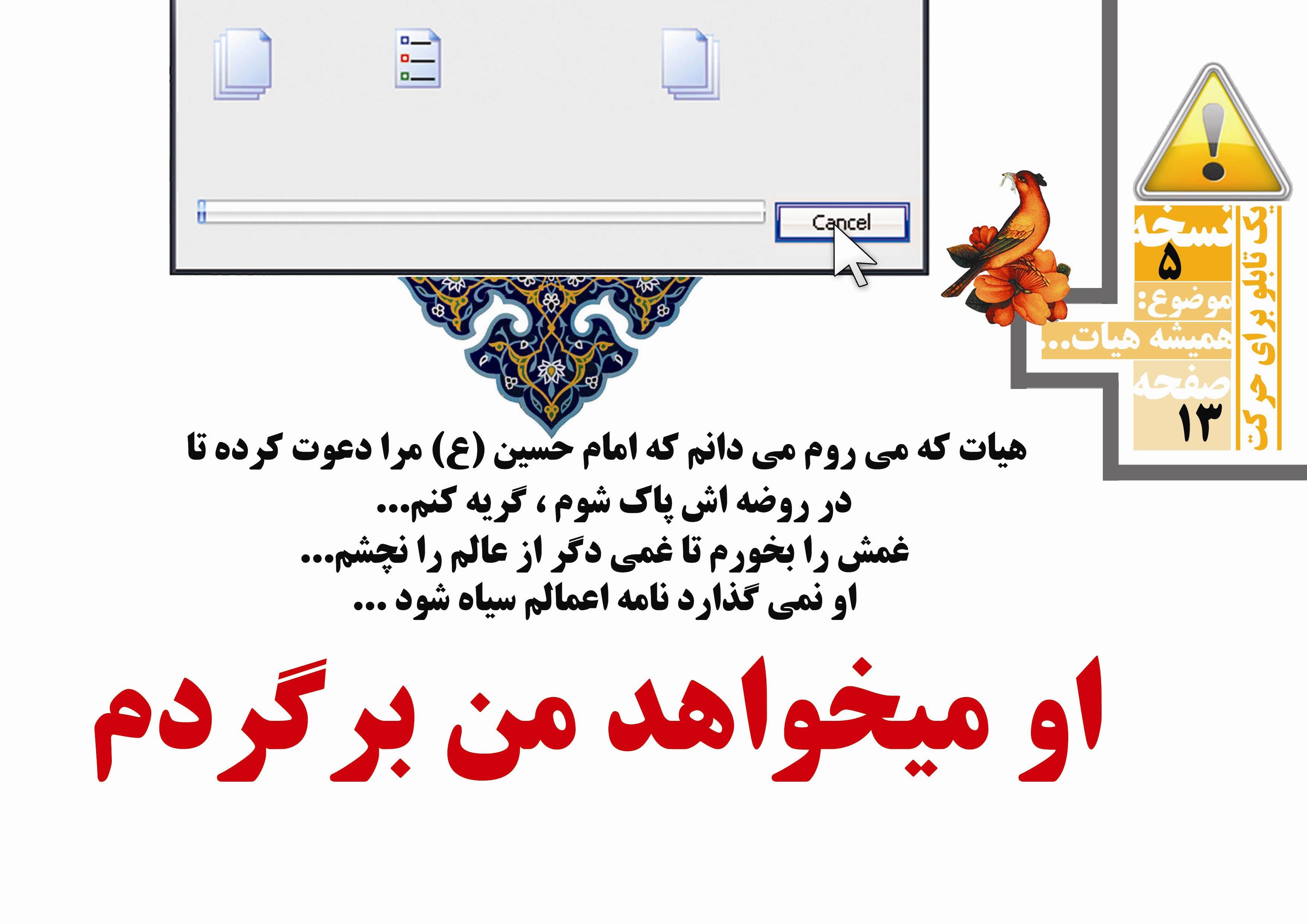 http://dl.aviny.com/karikator/mozoei/hey%27at/kamel/13.jpg