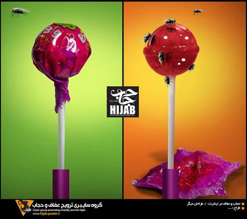 http://dl.aviny.com/karikator/mozoei/hijab/kamel/138.jpg