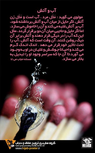 http://dl.aviny.com/karikator/mozoei/hijab/kamel/139.jpg