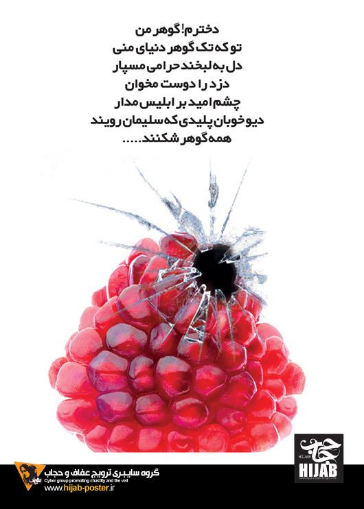 http://dl.aviny.com/karikator/mozoei/hijab/kamel/142.jpg