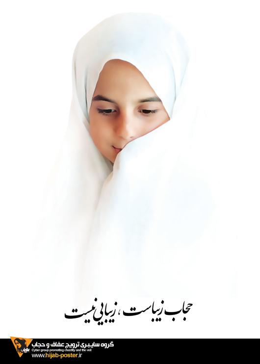 http://dl.aviny.com/karikator/mozoei/hijab/kamel/15.jpg