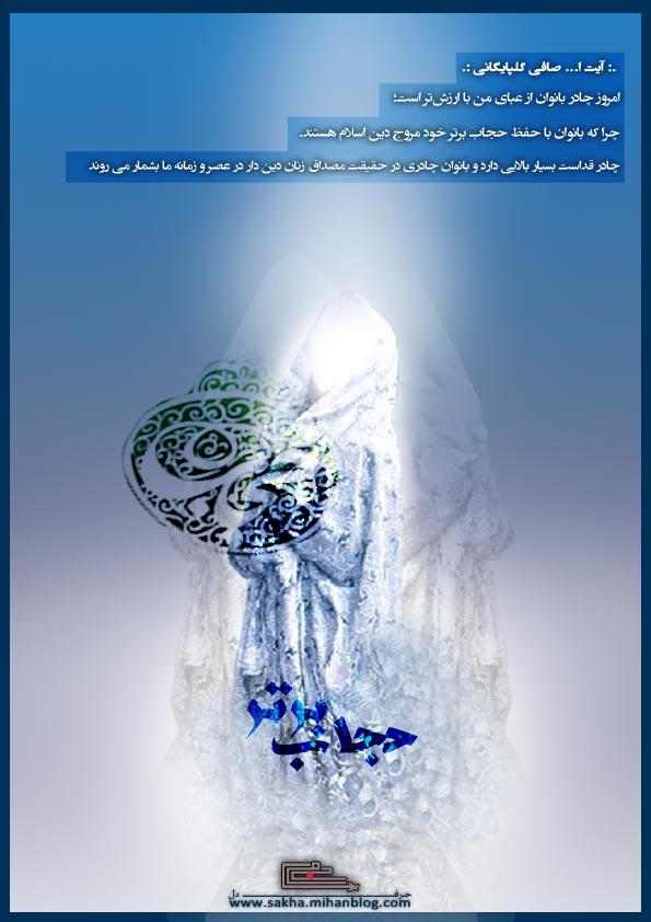 http://dl.aviny.com/karikator/mozoei/hijab/kamel/180.jpg