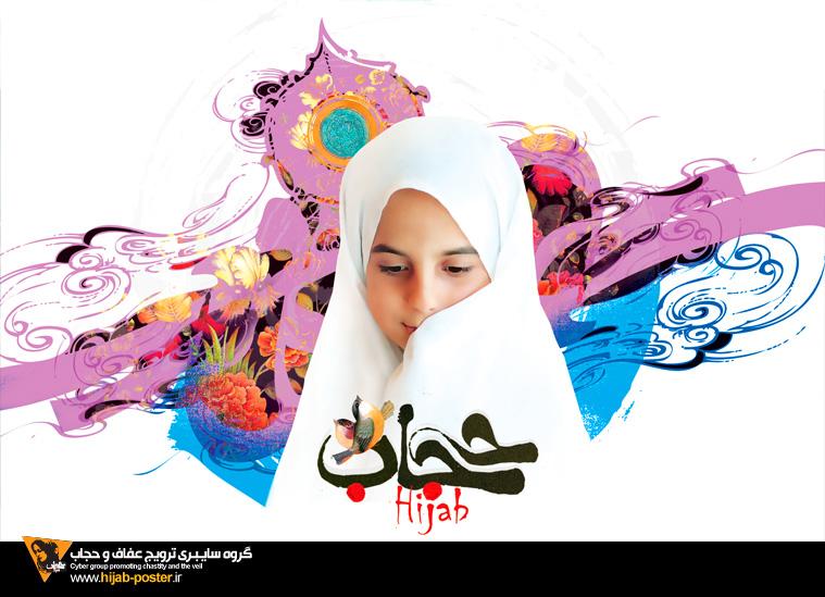http://dl.aviny.com/karikator/mozoei/hijab/kamel/22.jpg