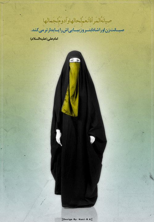 http://dl.aviny.com/karikator/mozoei/hijab/kamel/38.jpg