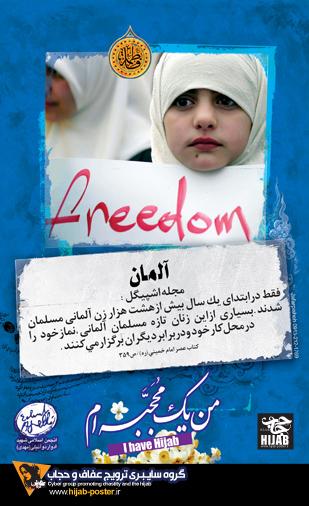 http://dl.aviny.com/karikator/mozoei/hijab/kamel/62.jpg