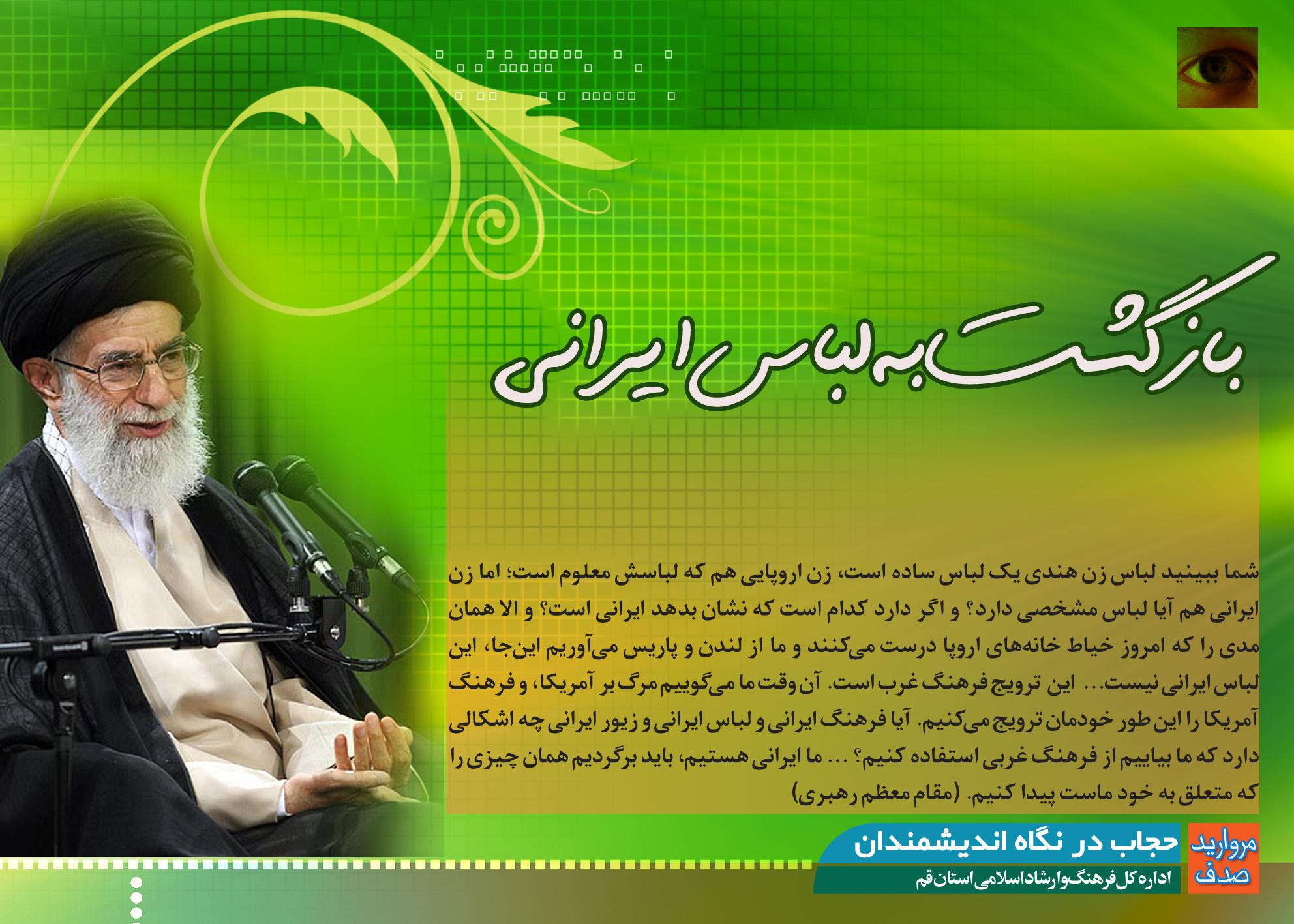 http://dl.aviny.com/karikator/mozoei/hijab/kamel/85.jpg