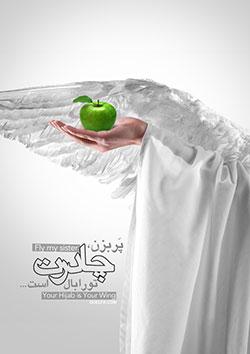 http://dl.aviny.com/karikator/mozoei/hijab/kamel2/116.jpg